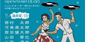 2yamada3taro_v1
